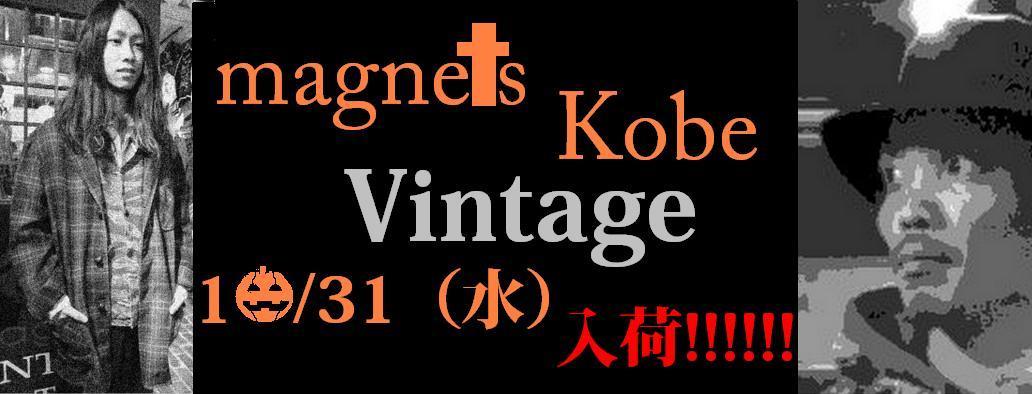 神戸店10/31(水)ヴィンテージ入荷!#2 ウールパーカ、スカジャン!(T.W.神戸店)_c0078587_21453353.jpg