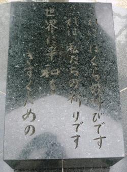 初めての広島。_e0188087_11344348.jpg