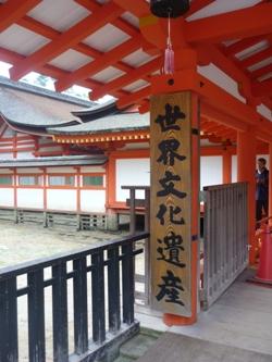 初めての広島。_e0188087_11433516.jpg