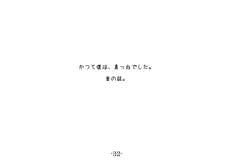 c0238097_2381090.jpg