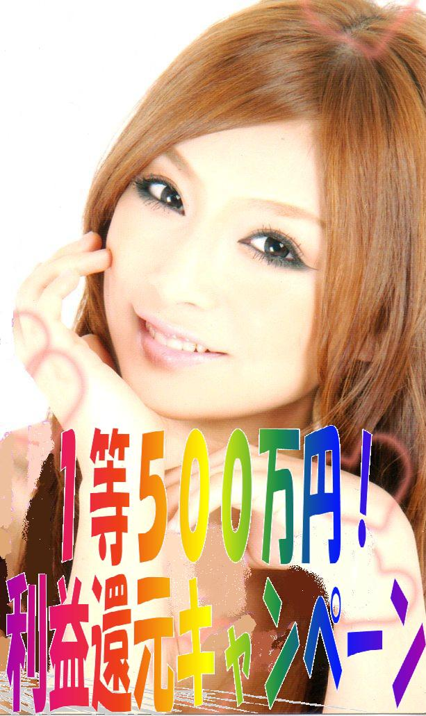 b0251501_13461537.jpg