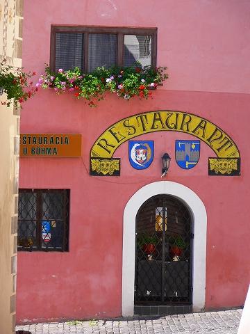 中欧家族旅行2012年08月-第六日目-スロヴァキア・バンスカー・シュチャヴニツァ散策_c0153302_165338.jpg