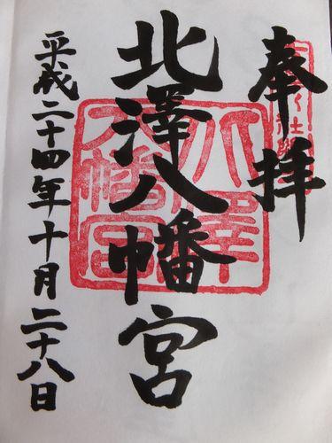 f0120102_1434465.jpg