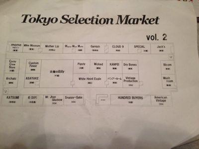 東京セレクションマーケット皆様ご苦労様でした!_b0120103_1125229.jpg