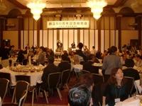 絆は時間を超えて ―箕面高校創立50周年記念祝賀会に参加して―_c0133503_14901.jpg