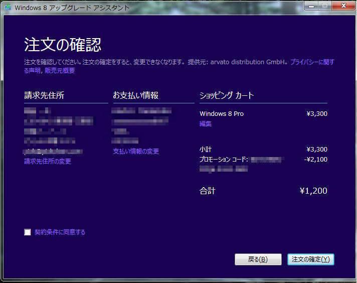e0083004_18253298.jpg
