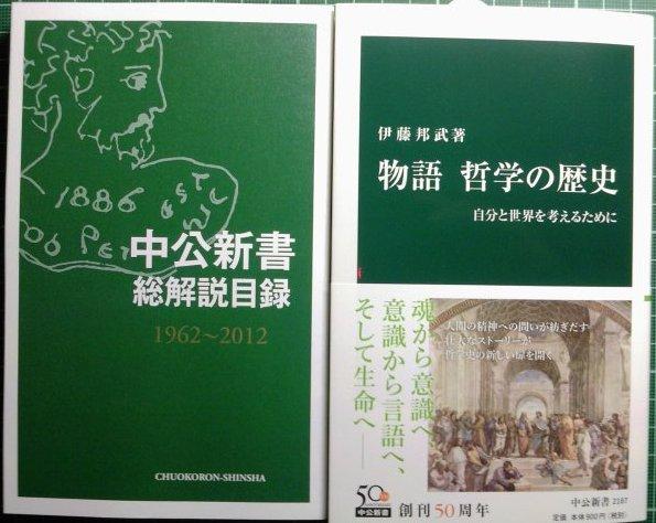 注目新刊:各種再刊、復刊、文庫化、第二版など_a0018105_011965.jpg