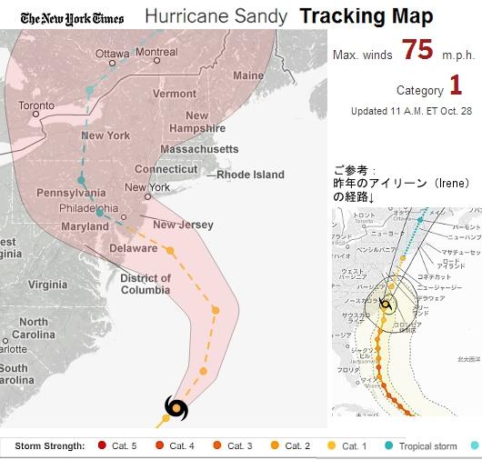ハリケーンに備えるニューヨーク<10/28、13時更新>_b0007805_2543413.jpg