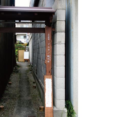 十三夜珈琲店 & 月のひかり_d0225610_144414.jpg
