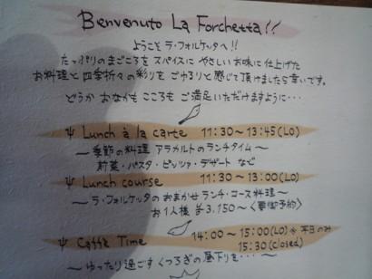 b0121019_212055.jpg