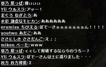 b0236120_12104231.jpg