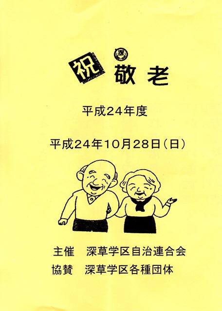e0251420_1965984.jpg