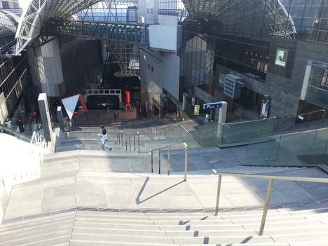 京都伊勢丹のセミナーにお越しいただいた皆様、_b0226322_11332249.jpg