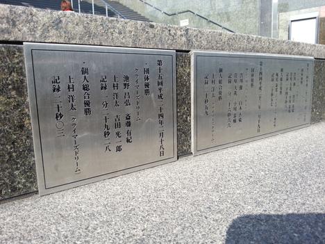 京都伊勢丹のセミナーにお越しいただいた皆様、_b0226322_11434434.jpg
