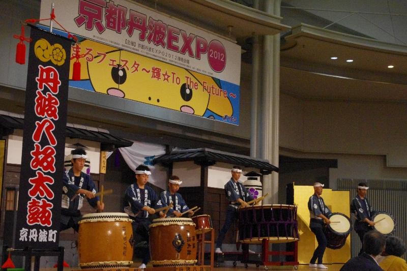"""丹波EXPO""""2012_c0113733_0585098.jpg"""