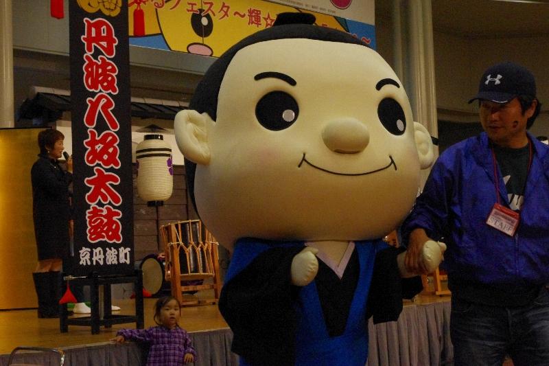 """丹波EXPO""""2012_c0113733_115558.jpg"""