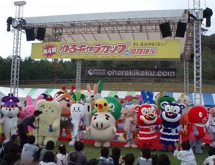 """丹波EXPO""""2012_c0113733_163988.jpg"""