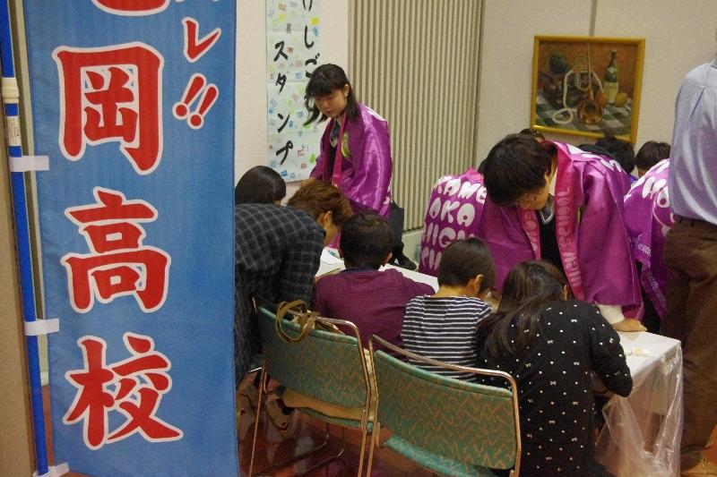 """丹波EXPO""""2012_c0113733_172489.jpg"""