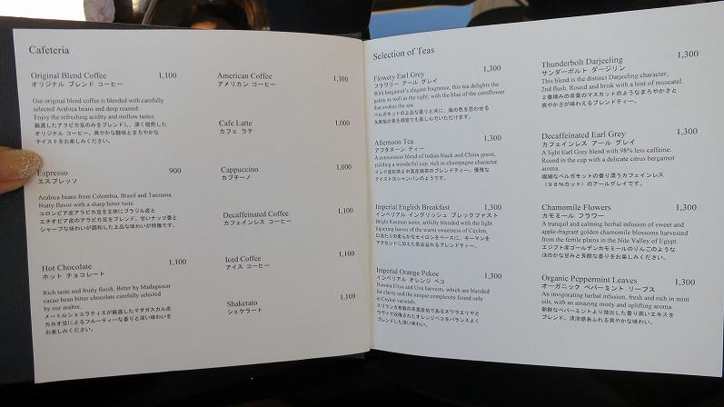 BVLGARI La Terrazza Lounge @ 銀座でオトナ女子会♪_a0055835_14575876.jpg