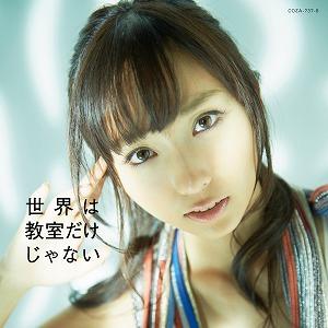 吉木りさ、 前山田健一(ヒャダイン)プロデュース第二弾シングルをリリース!_e0025035_12125831.jpg