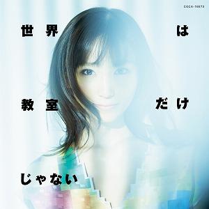 吉木りさ、 前山田健一(ヒャダイン)プロデュース第二弾シングルをリリース!_e0025035_12131542.jpg