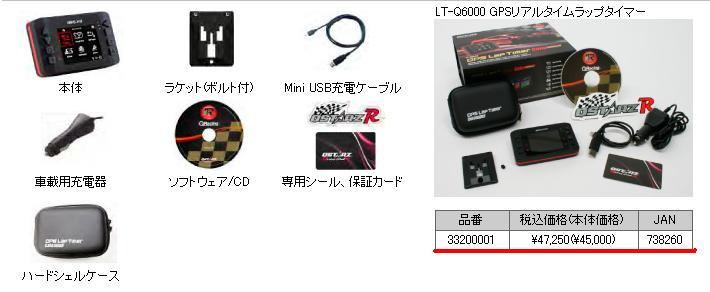 今日は色々と新製品?ですやん!_f0056935_19441259.jpg