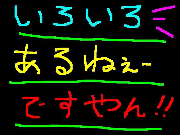 f0056935_1945611.jpg
