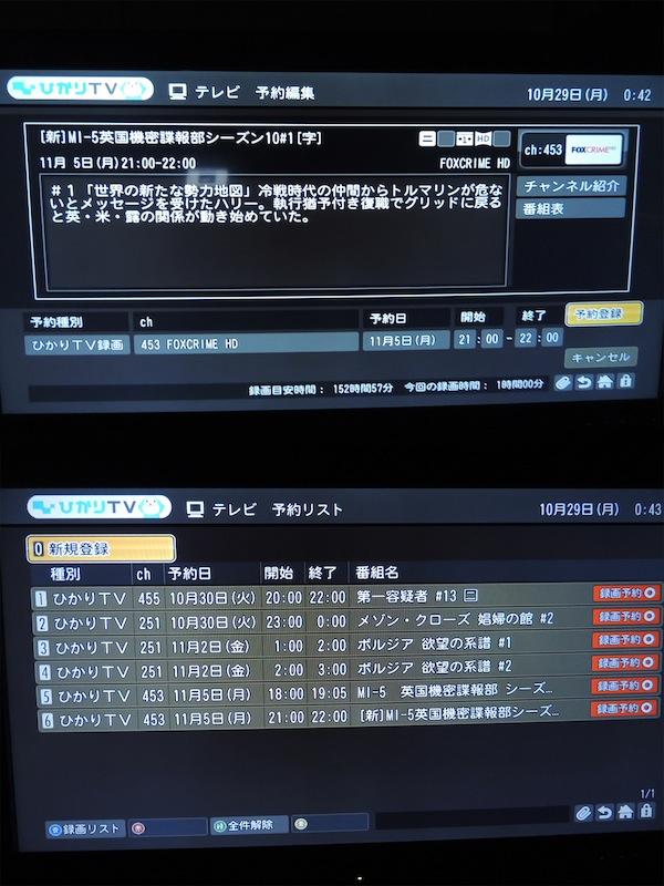 b0274836_1144417.jpg