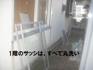 f0031037_22285081.jpg
