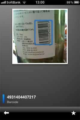 b0287739_1162553.jpg