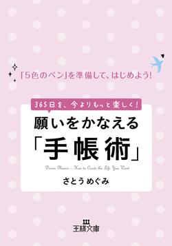 【事務局より】新刊発売のお知らせ_f0164842_2171477.jpg
