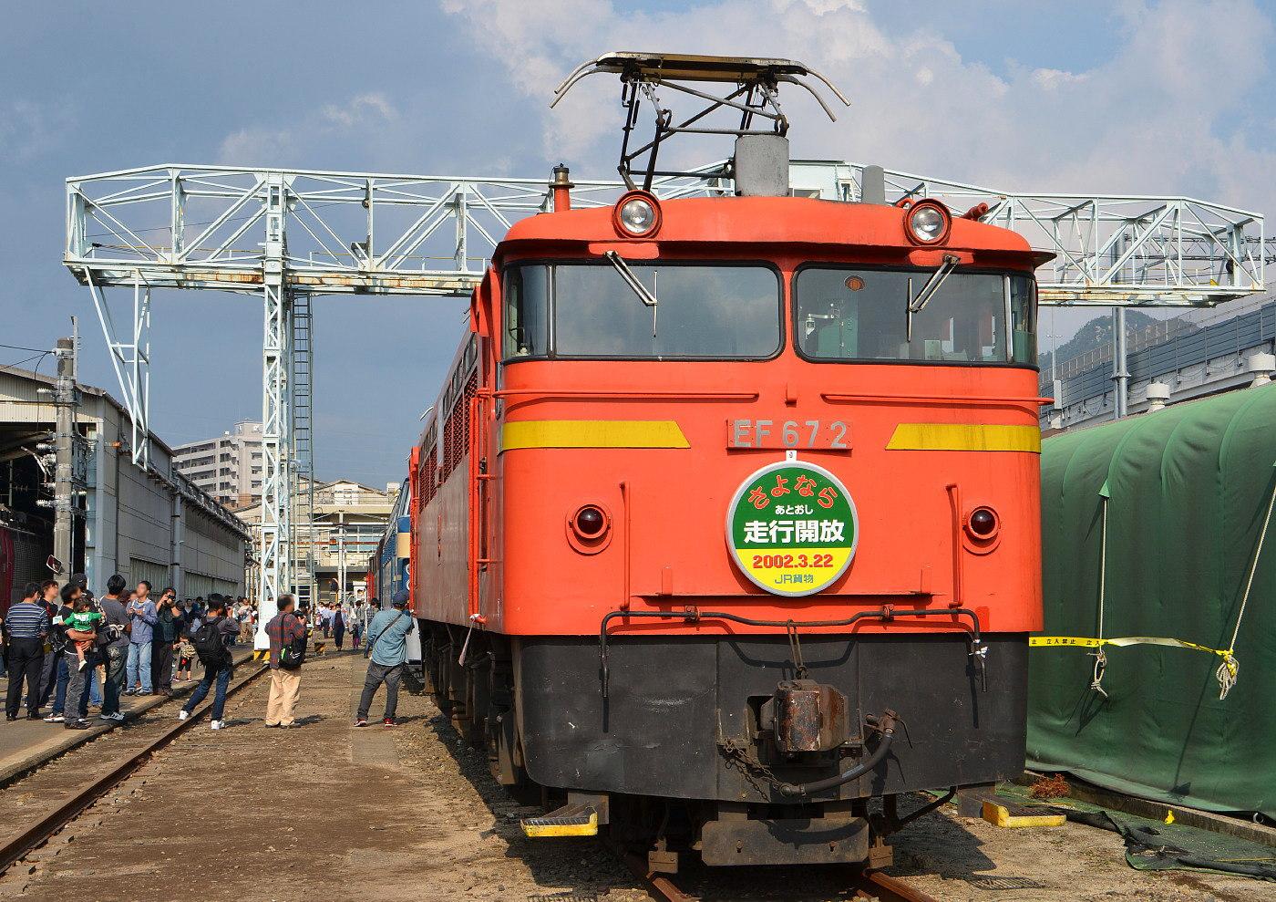 JR貨物広島車両所フェス_a0251146_22285728.jpg