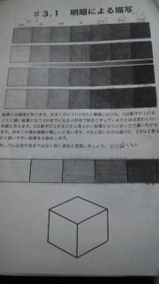 d0253746_1144538.jpg
