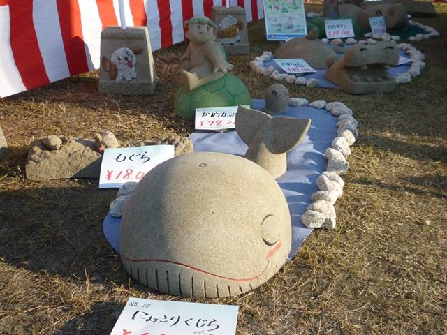 ストーンフェア2012② ~動物~_e0118846_18302528.jpg