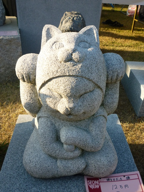 ストーンフェア2012② ~動物~_e0118846_18304643.jpg