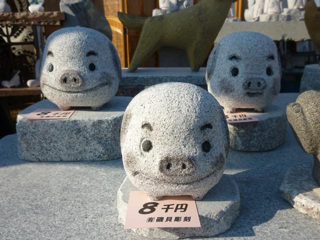 ストーンフェア2012② ~動物~_e0118846_1830748.jpg