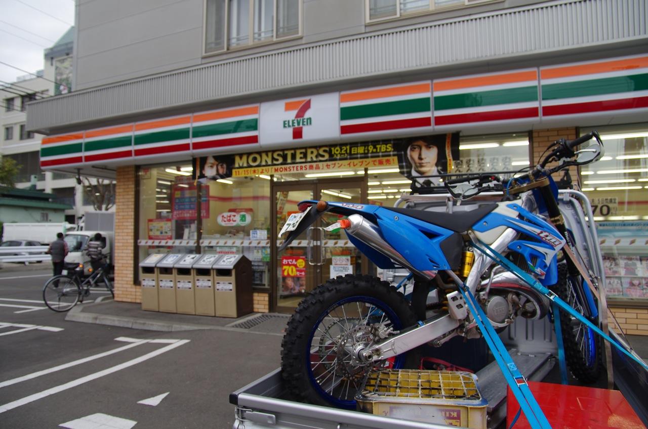 【tm】フレンギ&バステリ_e0159646_04885.jpg