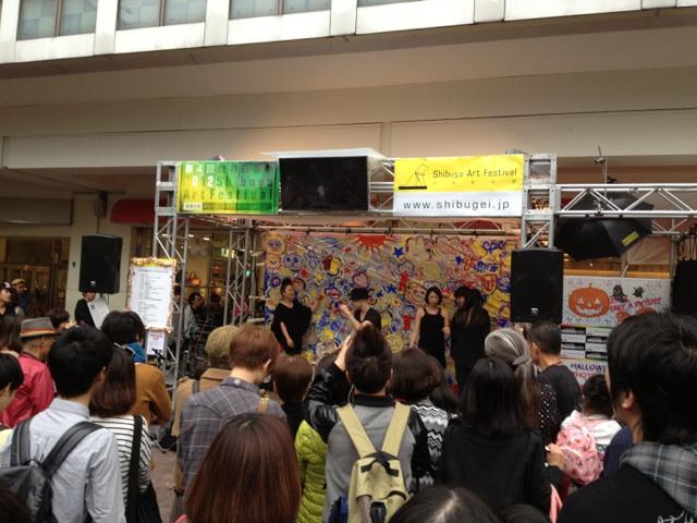 渋谷芸術祭_f0137346_12433518.jpg