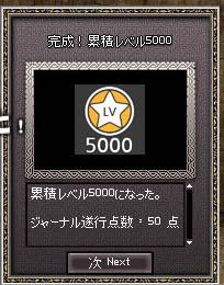 d0045249_0354494.jpg