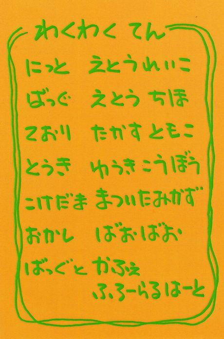 a0081957_2245577.jpg