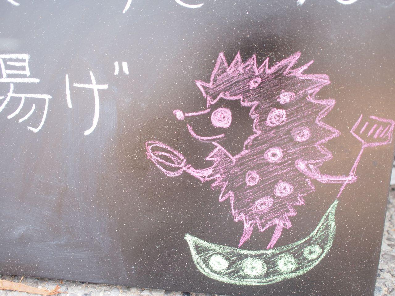 良い・食・住 暮らしづくり 丸ごと体験会_b0279058_0423088.jpg