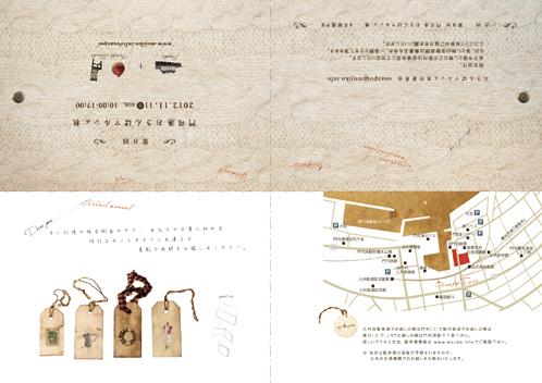 b0164959_2012498.jpg