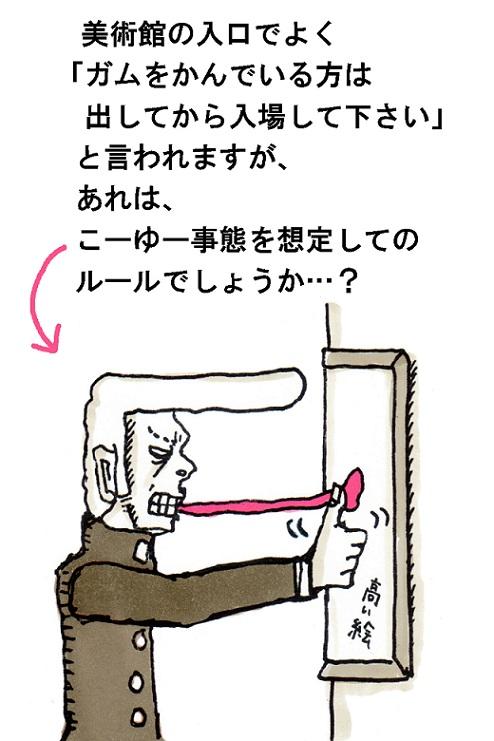 f0223661_12454437.jpg
