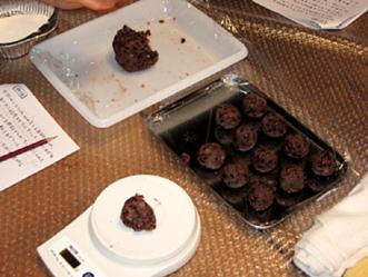 町家で和菓子教室〜秋の上用饅頭作り〜ご報告_b0153663_16143269.jpg