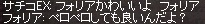 a0201367_274344.jpg