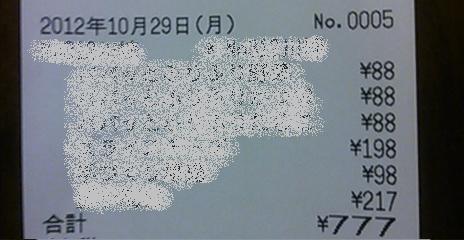 b0173770_1814455.jpg