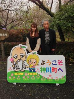 神川町冬桜祭りありがとう!_e0261371_11453925.jpg