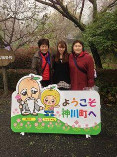 神川町冬桜祭りありがとう!_e0261371_11455721.jpg