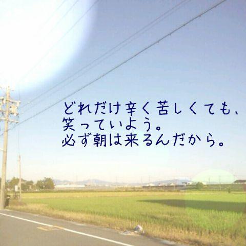f0145976_22235390.jpg