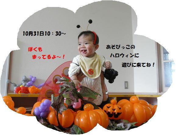 f0101679_17594597.jpg